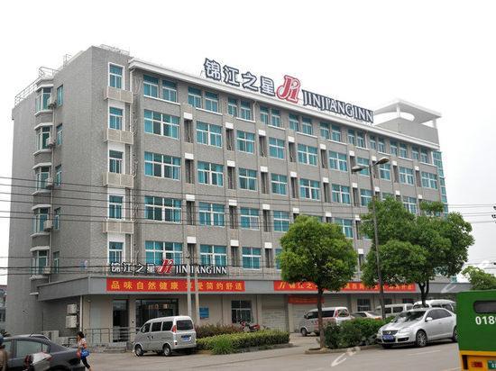 Jinjiang Inn Zhuji Chengxi Business Area : 酒店外观