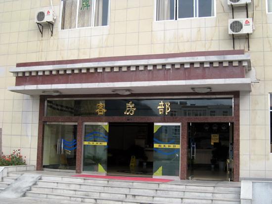 Shanshui Hotel: 照片描述