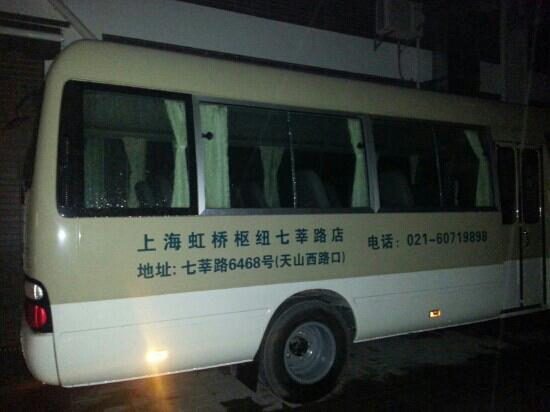 Jinjiang Inn Qixin Road: 他们家的班车,丰田考斯特