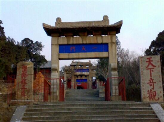 Hong Gate