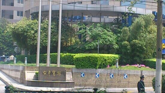Xujiahui Park Hotel : 外观