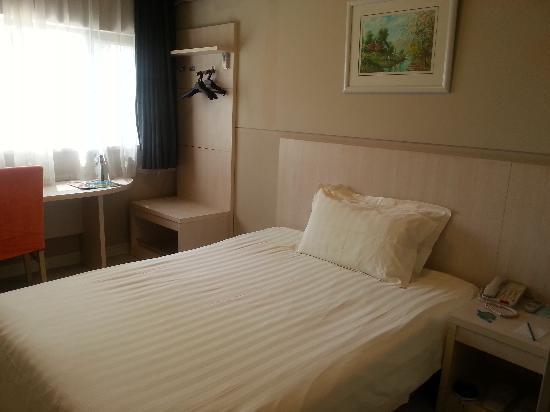 Jinjiang Inn (Wuxi New Area Wangzhuang East Road): 照片描述