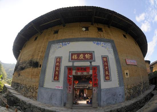 Yuqinglou Hostel: 300年的余庆楼客栈正面