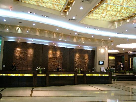 Meilun Hotel : 照片描述