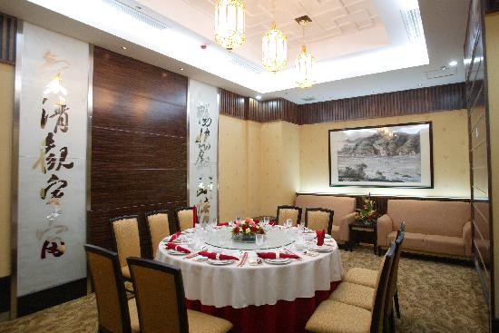 Photo of Meilun Hotel Ningde