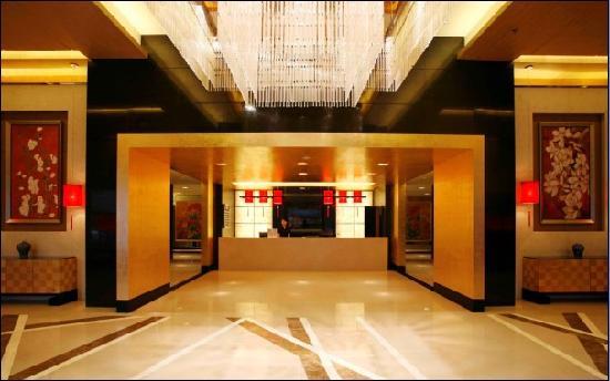 First Star Inn: 大厅