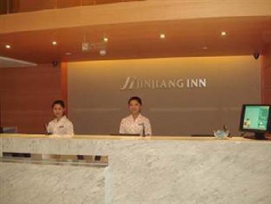 Jinjiang Inn Suzhou Railway Station Wanda Plaza: 前台