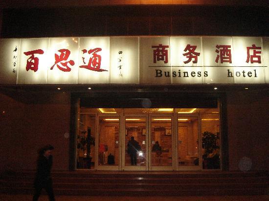 Baisitong Business Inn