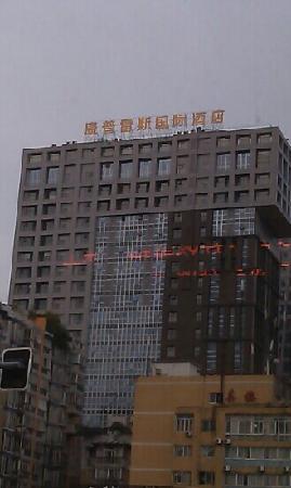 Complex International Hotel: 康普雷斯国际酒店