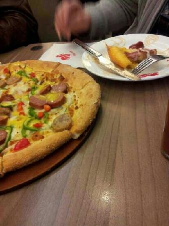 Mr. Pizza (HuangCheng Heng Long Plaza)
