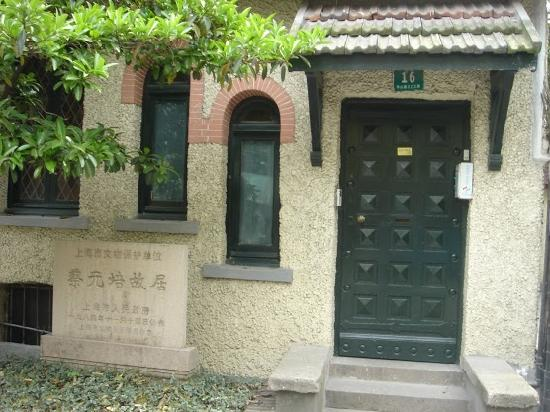 Shanghai Cai Yuanpei Former Residence