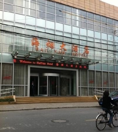 Hai Yan Hotel: 海烟大酒店