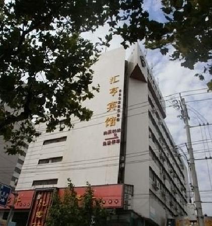 Shanghai Huiheng New Asia Hotel : 汇亨宾馆