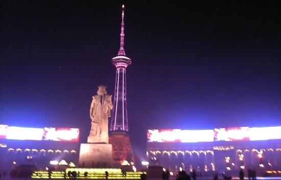 Yandi Square: 炎帝广场