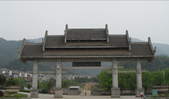 Wangxianling Ecological Park