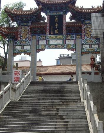 Yidi Mausoleum