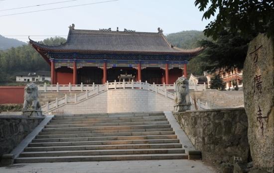 湖南方广寺