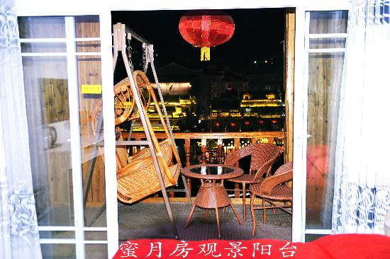 Jiangshan Hotel: 蜜月房观景阳台