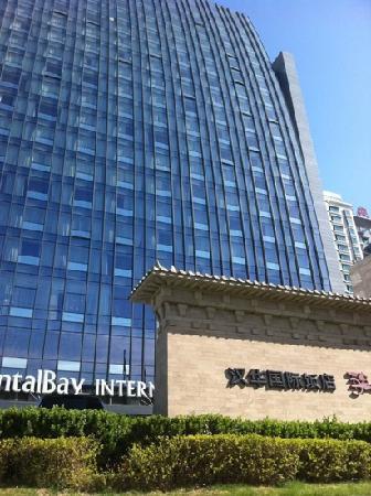 Oriental Bay International Hotel: 汉华国际饭店