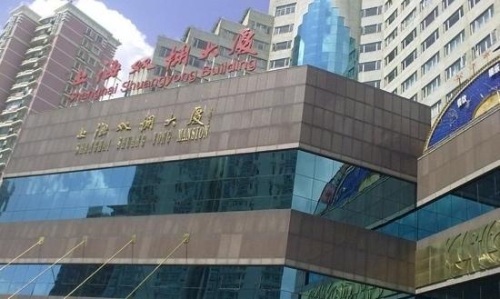 Shuang Yong Hotel: 双拥大厦