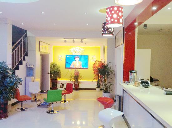 Yuanlin Hotel Qufu