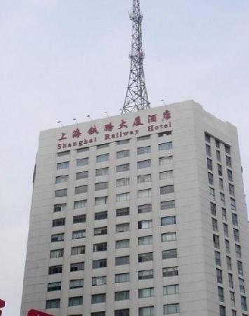 Shanghai Railway Mansion Hotel: 铁路大厦酒店