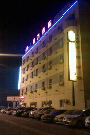 Super 8 Hotel Panjin Ji Xing : 盘锦速8