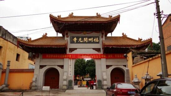 Fuzhou Kaiyuan Temple: 外观