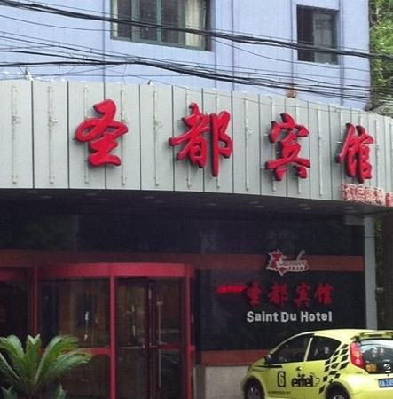 Home Inn Shanghai Jiangning Road Xinhui Road