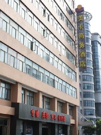 Hotel Carolina Shanghai Xinhua: 美卡商务酒店