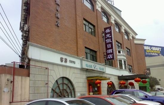 Shengguang Holiday Hotel Shanghai