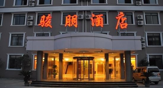 Junpeng Hotel Shanghai Huaxia East Road