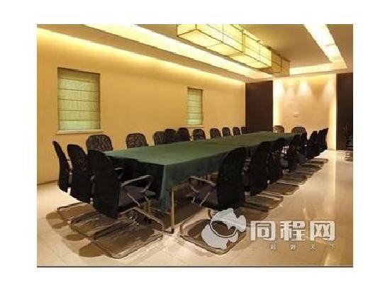 Jinjiang Inn (Zhangjiagang Chengbei Road): 会议室