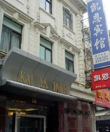 Kai'en Hotel : 凯恩宾馆