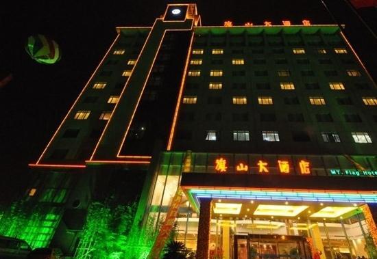 Qishan Hotel: 旗山大酒店