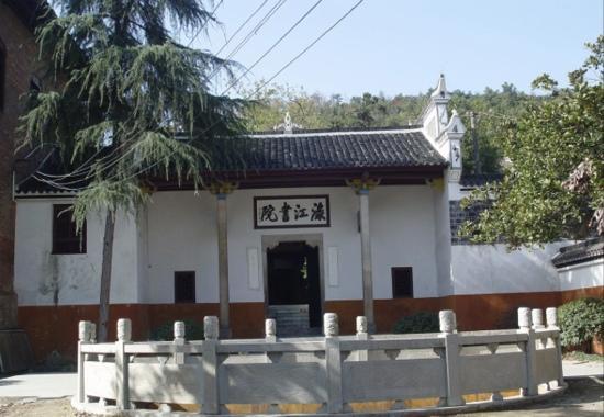 Liling, China: 渌江书院