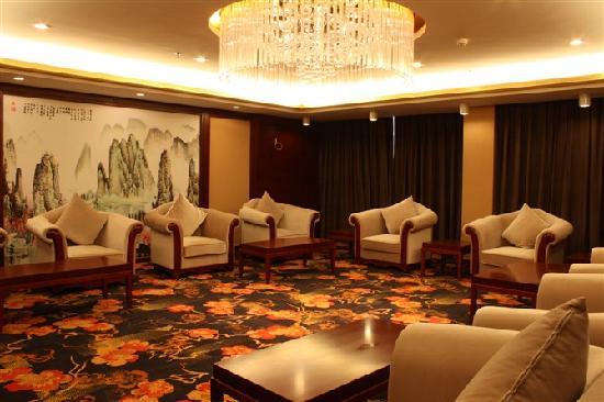 Wuzhou Hotel: 沙发会见室