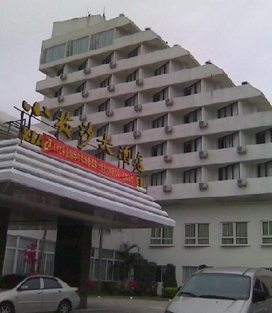 Xiao Mei Sha Hotel: 小梅沙大酒店