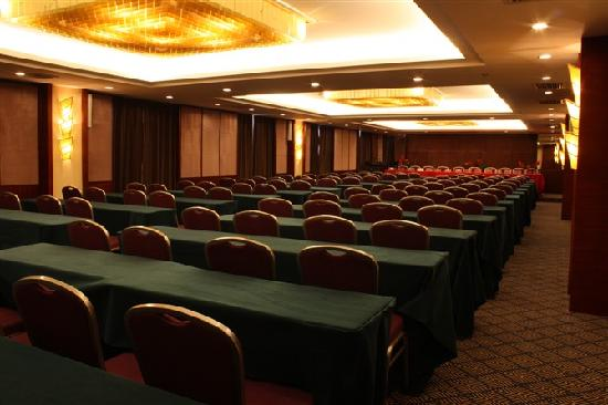Wuzhou Hotel: 会议室