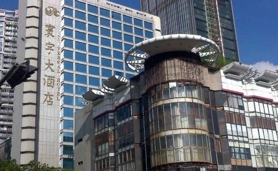 Universal International Hotel: 寰宇大酒店