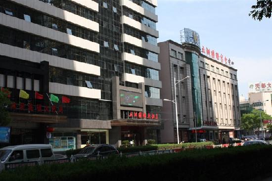 Wuzhou Hotel: 酒店外观