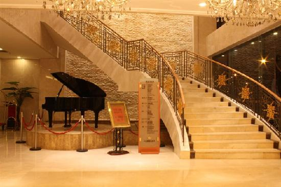 Wuzhou Hotel: 酒店大堂