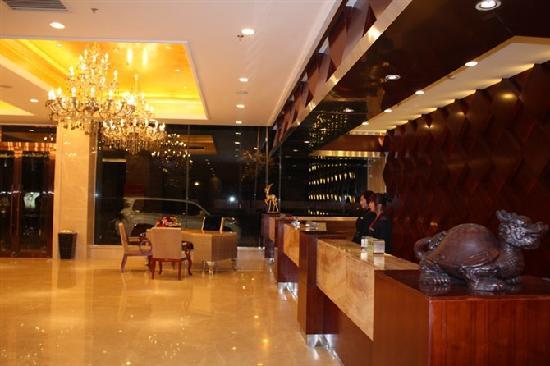 Wuzhou Hotel: 前台