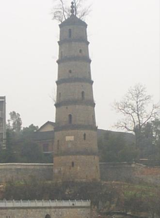 Wugang Flower Tower