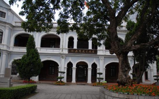 Tan Kah Kee Memorial Museum: 陈嘉庚先生故居