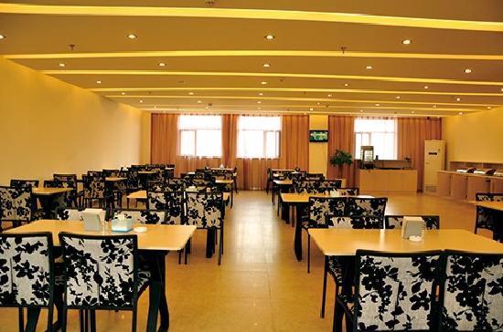 Fairyland Hotel Kunming Xinwen Road: 酒店餐厅