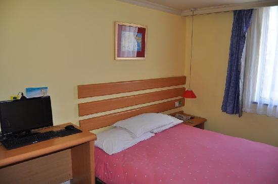Photo of Home Inn (Nanjing San Pai Lou)