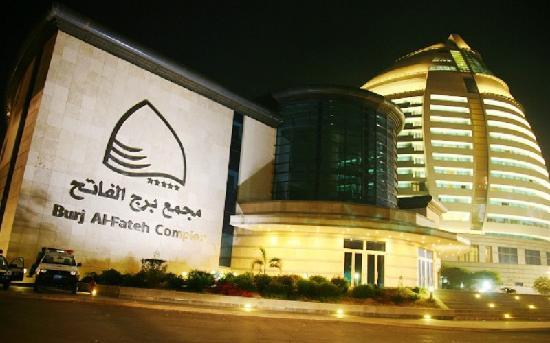 Le Grill: Burj Al-Fateh Hotel