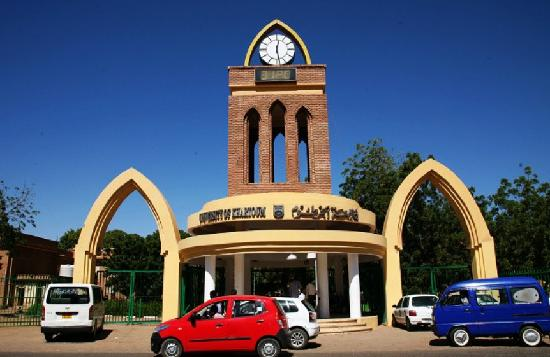University of Khartoum