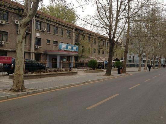 Photo of Petroleum Machinery Factory Guest House Beijing